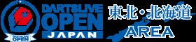 DARTSLIVE OPEN JAPAN